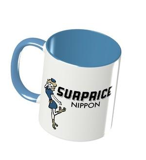 マグカップ SURPRICE
