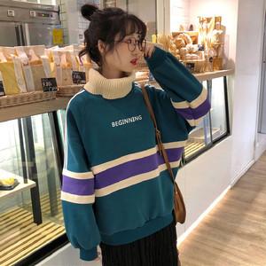 【トップス】配色ファッションハイネックドルマンスリーブパーカー26642801