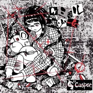 2nd single「ケミカル少女」
