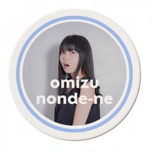 【水分補給】omizu nonde-ne コースター!