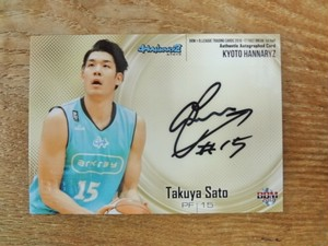 佐藤託矢 直筆サイン 2016-2017 BBM B.LEAGUE FAST BREAK 1ST HALF