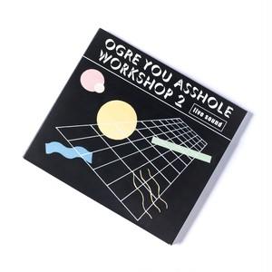 ライブアレンジ盤「WORKSHOP 2」CD
