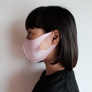 キッズサイズ【夏用】カルペディエムマスク ピンク(冷感素材)