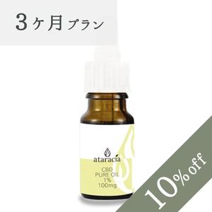 【定期購入/3ヶ月】ataracia-CBDオイル 10ml  CBD1%配合 (含有量:100mg)
