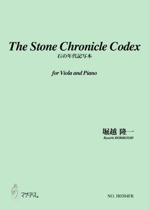 H0304FR 石の年代記写本(ビオラ,ピアノ/堀越隆一/楽譜)