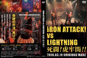 ☆再入荷☆ライブDVD2枚組☆死闘!虎牢関!! ~IRON ATTACK! vs LIGHTNING~