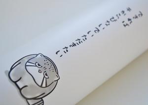 サーモボトルタンブラー★マヌルネコ【ホワイト】