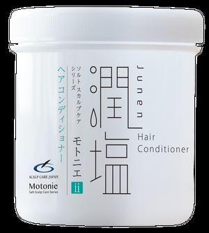 ★新商品★Motonieシリーズヘアコンディショナー ii 潤塩
