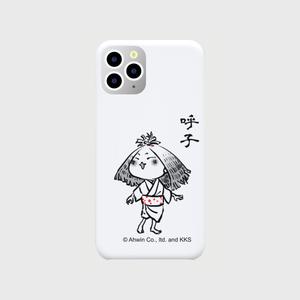 あやかし図録:呼子 オリジナル スマホケース(iPhone 11 Pro:ホワイト)