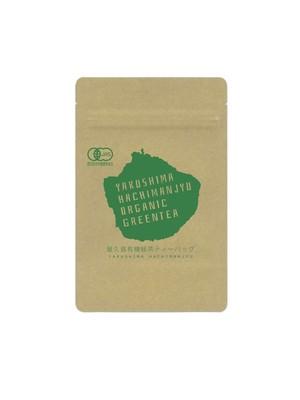 オーガニック緑茶ティーバッグ