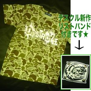 迷彩Tシャツ(リストバンド付き)
