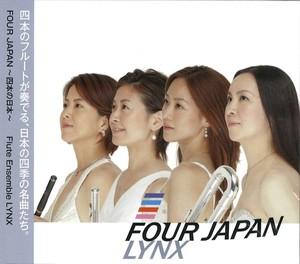 FOUR JAPAN / LYNX  (SD1030)
