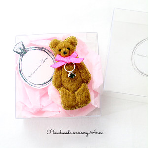 anniversary bear(caramel macchiato)