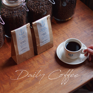 Daily Coffee  200g 送料込