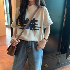 【送料無料】重ね着風♡半袖ロゴTシャツ♡