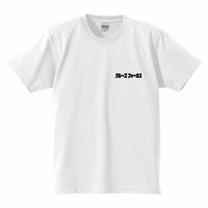 ヘビーウェイト 7.1ozTシャツ ホワイト F.カナ R.キャッチロゴ