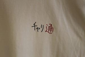 30%OFF CHARI & CO × KEN KAGAMI / チャリ通