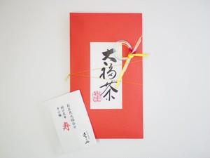 大福茶(W-8)