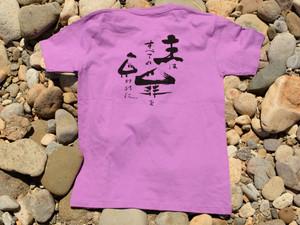 シンプルアクツTシャツ 「主はすべての罪を負われた」