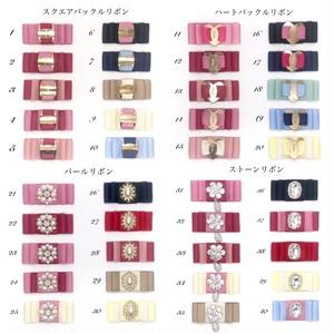 ♡マグネット式カードケース