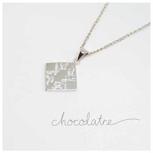 chocolatre「ガナッシュ」シルバーペンダント