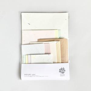 Papier Assort~パピエ・アソート 紙の詰め合わせセット