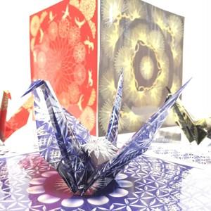 日本の伝統柄と新素材の融合 オリエステルおりがみ 和食器模様ミックス