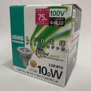 【大フロアにも!】USHIO LDR10L-M-E11/30/7/20/HC-H
