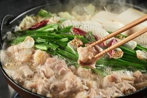 モツ鍋セット(旨塩味)