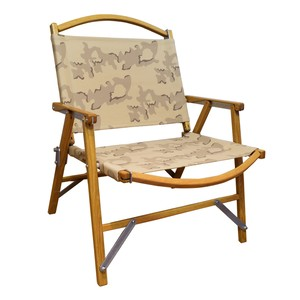KERMIT CHAIR Custom Cover Kit CAMO