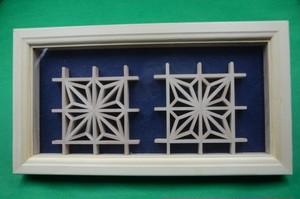 送料無料 額入りひのきのコースター(小)2枚 壁掛け インテリア 日本伝統工芸組子技法