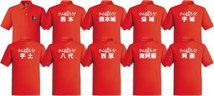 復興支援ポロシャツ