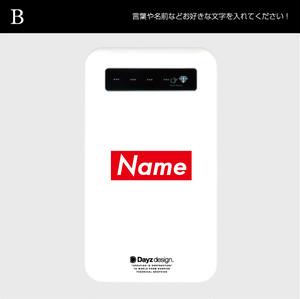 オーダーメイド★モバイルバッテリー★BA002-B