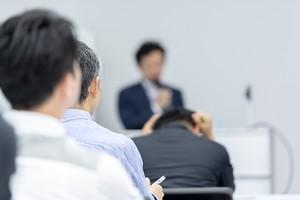 個性心理學® 基礎講座