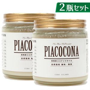【370g×2瓶セット】無臭ココナッツオイル ピアココナ