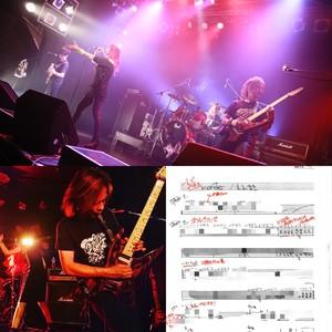 手書きタブ譜+ギターレス音源(MONSTER)@おウチでロック