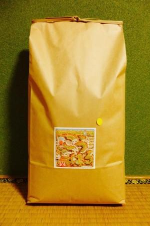 こうばる支援米10キロ【玄米】