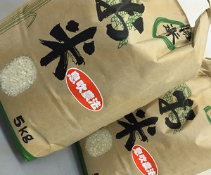 日本一!あの日栄さんのお米 数量限定(5kg、送料込)