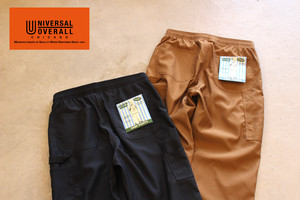 UNIVERSAL OVERALL【CHEF PAINTER PANT】