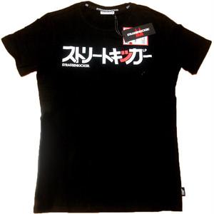 【トレーディングカード付き】JAPAN Collection  ストリートキッカー  T-Shirt  Black