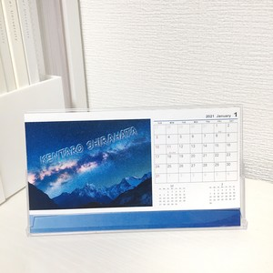 パーソナル名入れカレンダー〈絵柄:男性向け2021〉
