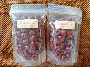 紅なつめ(種抜き)2袋