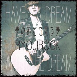 [CD] アコースティック・ソロアルバム RYOJIROCK / 夢のあとに見る夢