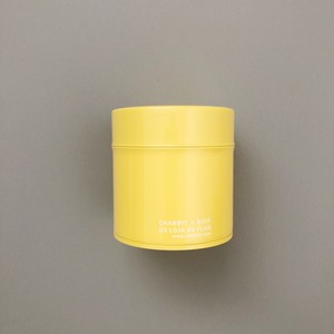 MINI TIN CAN (YELLOW)