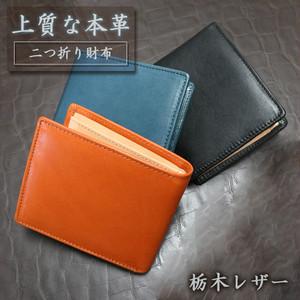 トランスナンバー TRANSNUMBER 折財布 メンズ TR-WD0003-BL ブルー