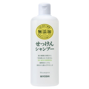 ミヨシ石鹸 無添加 せっけんシャンプー(1本)