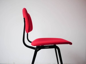 """""""Revolt Chair"""" by Friso Kramer for Ahrend de Cirkel"""