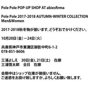 Pole Pole POP-UP SHOP at abiesfirma