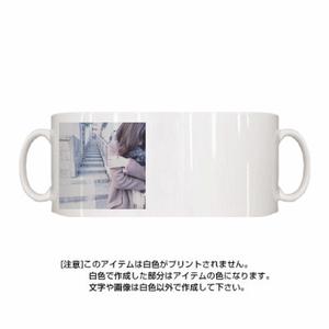 「パラレル」マグカップ