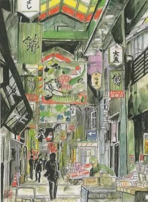 「水彩画ミニアート」京都 錦市場